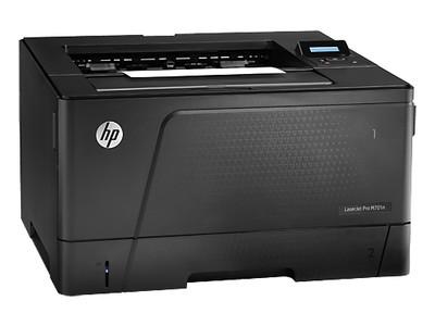 HP M701n 行货保障,渠道批发,卖家包邮,好礼相送,惠普专卖店!
