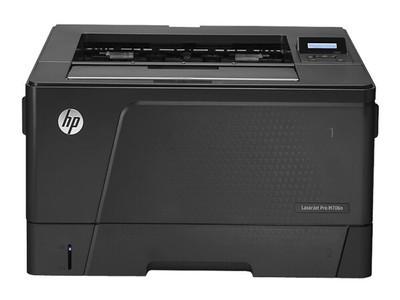 HP M706n             VIP 惠普专营店,  原装行货,售后联保,带票含税,货到付款,好礼赠送,先到先得!