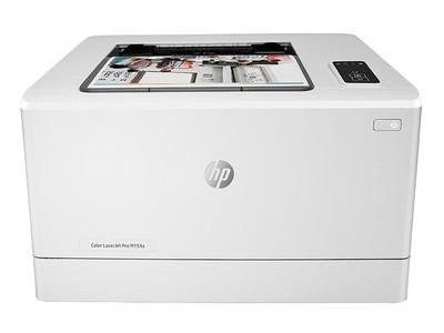 """HP M154a  """"北京联创办公""""(渠道批发)惠普激光打印机行货保障 送货上门  免运费 含税带票 售后无忧 轻松打印。"""