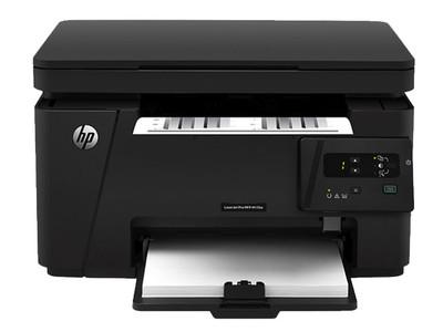 HP M126a           VIP 惠普专营店,  原装行货,售后联保,带票含税,货到付款,好礼赠送,先到先得!
