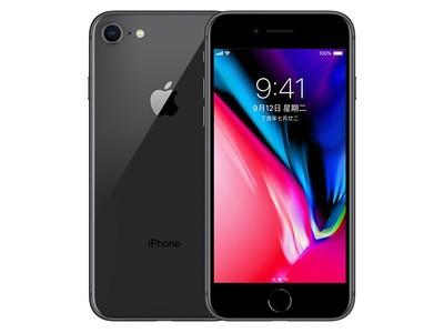 【以旧换新苹果 iPhone 8(全网通)【喜迎双节促销价4899元】【分期付款】【以旧换新】