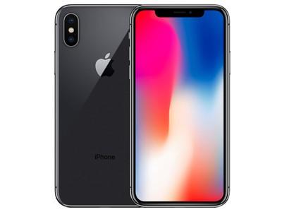 苹果 iPhone X(全网通)【现货下单立减200】【分期付款】【以旧换新】