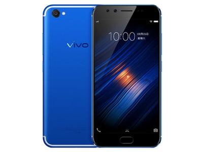 vivo X9s(全网通)【下单立减100】【原封现货,当天发,顺丰包邮】5.5英寸 1600万像素 八核 内存:4GB 1920x1080像素 3320mAh